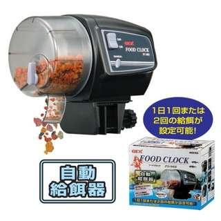 Gex Food Clock FC-002