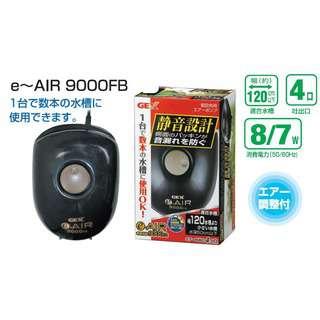 Gex E-AIR 9000SB