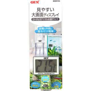 Gex GX032478 Cordless Digital Water Thermometer WIDE