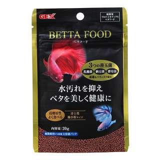 Gex Betta Food