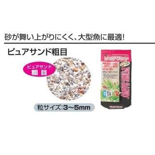 Gex Pure Sand Rough PL-05