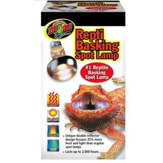 Zoo Med Repti Basking Spot Lamp 40W