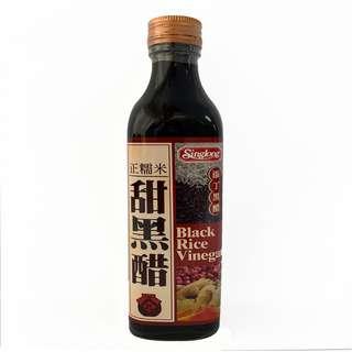 Sing Long Black Rice Vinegar
