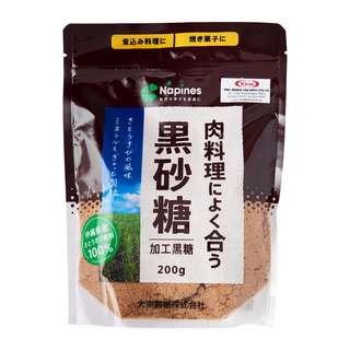 Kirei Ajiwai Kuro Zato Japanese Okinawa Brown Sugar