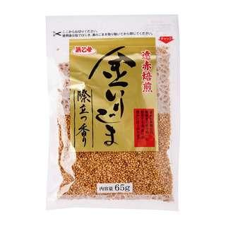 Hamaotome Kin Iri Goma Japanese Roasted Golden Sesame Seeds
