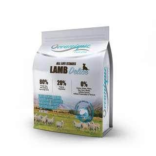 Oceanique Lamb Dog