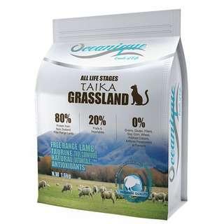 Oceanique Grassland Cat