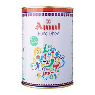 Amul Pure Ghee White Tin