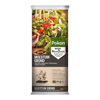 Pokon Organic Soil - Vegetable Garden Mix (40L)