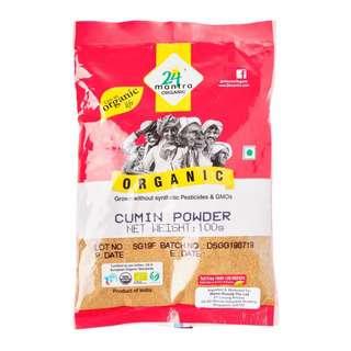 24 Mantra Organic - Cumin Powder