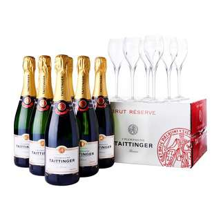 Taittinger Brut Reserve Case + 6 Free Flutes-By Culina