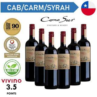 Cono Sur Organic Cab Sauv Carmenere Syrah - Red Wine - Case
