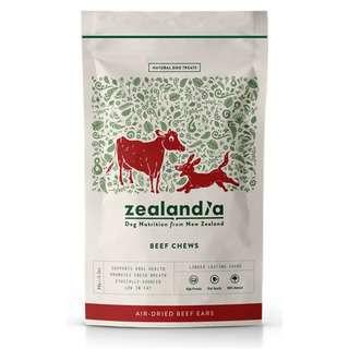 Zealandia Beef Chews