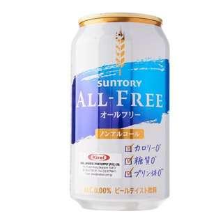 Suntory All Free Beer - Kirei