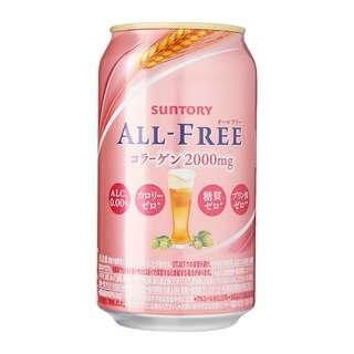 Suntory All Free Beer Collagen- Kirei