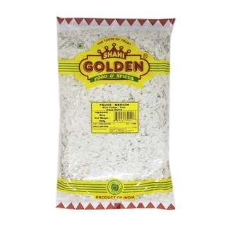 Shahi Golden Rice Flakes (Poha) - Medium - By Shivsagar