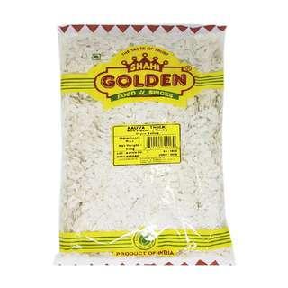 Shahi Golden Rice Flakes (Poha)- Thick - By Shivsagar Trading