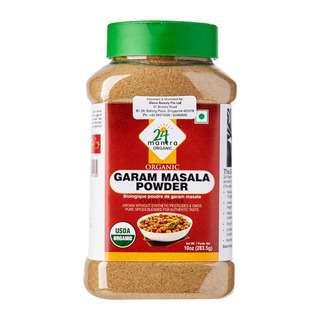 24 Mantra Organic Garam Masala (Bottle)