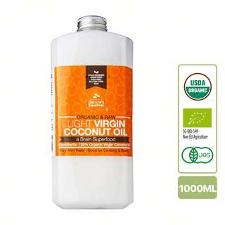 Nature's Superfoods Organic Culinary Virgin Coconut Oil (PET)