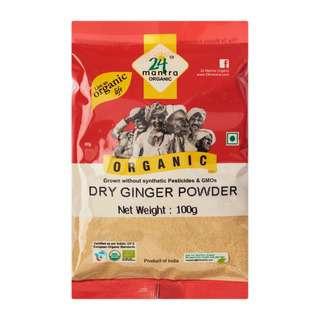 24 Mantra Organic Dry Ginger Powder