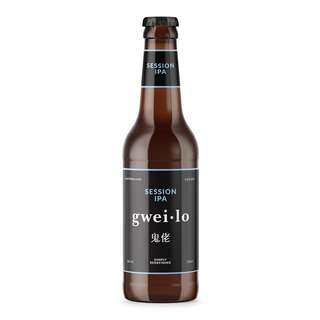 Gweilo Craft Beer - IPA