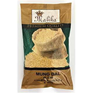 Malika Mung Dhal 1 Kg -- By Dashmesh
