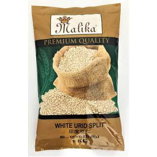 Malika White Urid Dhal 1 Kg -- By Dashmesh