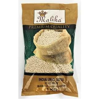 Malika White Urid Whole (Gota) 1 Kg -- By Dashmesh