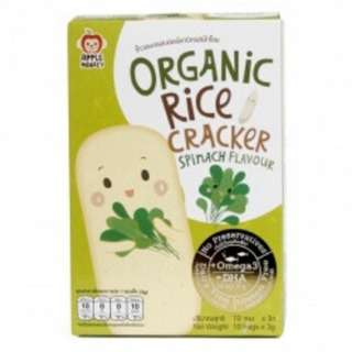 Apple Monkey - Rice Cracker With Dha (Spinach)
