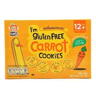 Apple Monkey - Gluten Free Cookies (Carrot)