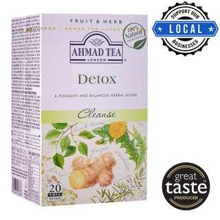 Ahmad TeaBag - 100% Natural Detox Herbal Infusion