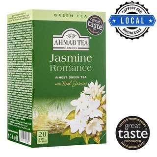 Ahmad TeaBag - Jasmine Romance Green Tea