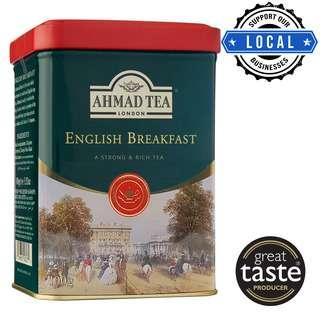 Ahmad Loose Tea Caddy - English Breakfast