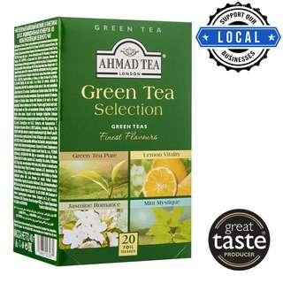 Ahmad TeaBag - Green Tea Selection Assorted