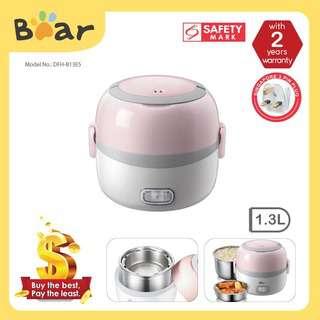 Bear Electric Lunch Box DFH-B13E5