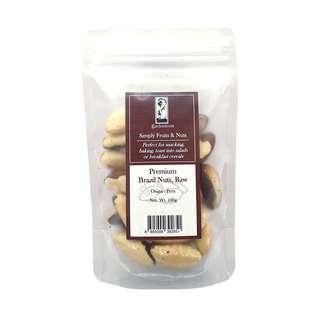 GardenScent Raw Brazil Nuts