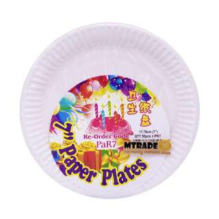 MTRADE Disposable 7 Inch White Paper Plates
