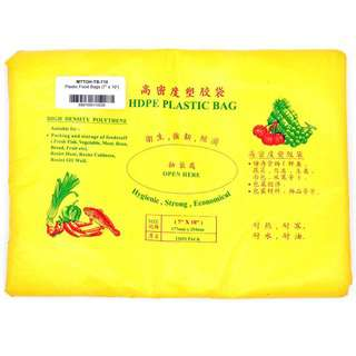 MTRADE Plastic Food Bags (7 Inch x 10 Inch)