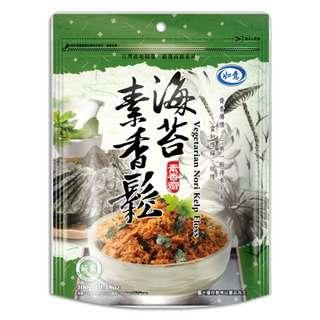 Ru Yi Floss - Vegetarian Kelp Floss
