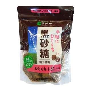 Ajiwai Kokuto Japanese Okinawa Brown Rock Sugar