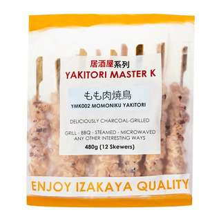 Yakitori Master K Momoniku (Chicken Thigh Meat Skewer) - Frozen