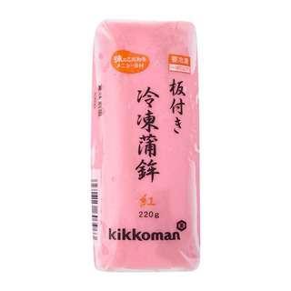 Ichimasa Ita Aka Kamaboko Frozen Japanese Pink Fish Cake