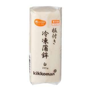 Ichimasa Ita Shiro Kamaboko Japanese White Fish Cake - Frozen