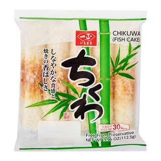 Ichimasa Kamaboko Chikuwa Japanese Fish Cakes - Frozen