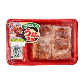 Ichimasa Kamaboko Unajiro Japanese Unagi Style Fish Cake - Frozen