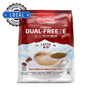 GOLD CHOICE DUAL FREEZE ARABICA COFFEE - LATTE 30G X 15