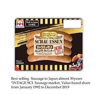 Kirei JP Kurobuta Schauessen Japanese Arabiki Wiener - Frozen