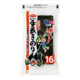 KIREI TEMAKI NORI GRILLED SEAWEED SHEETS FOR TEMAKI 67G