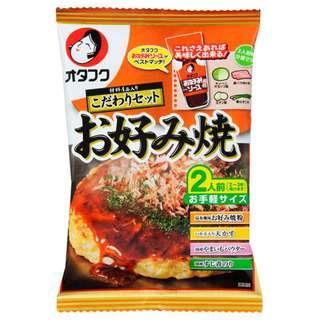 Otafuku Okonomiyaki Kodawari Cook Set (Flour And Sauce Set)