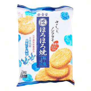 Kingodo Horo Horo Yaki Senbei Awajio (Sea Salt Cracker)